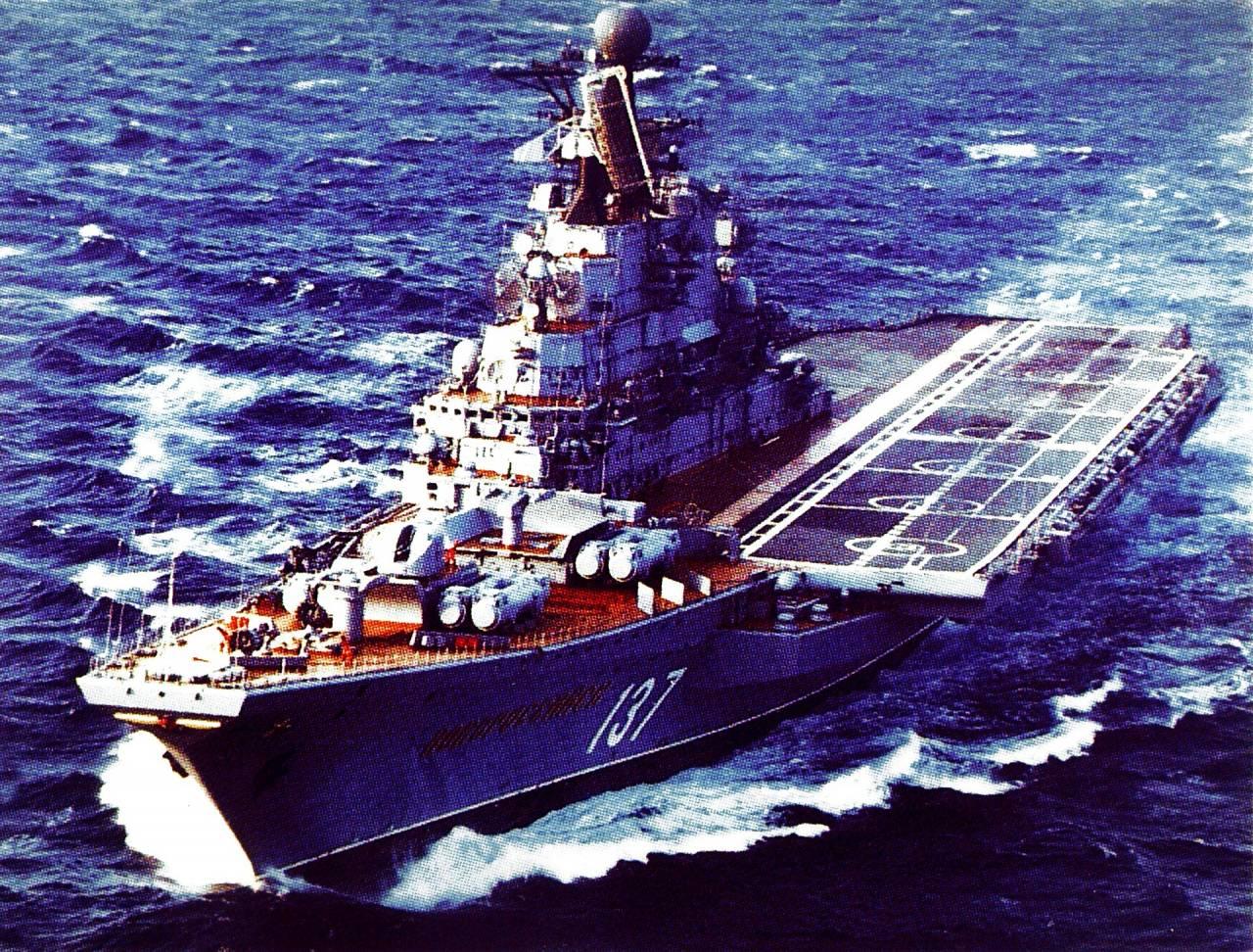русский авианосец