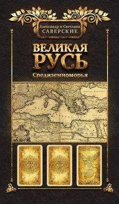 древние летописи