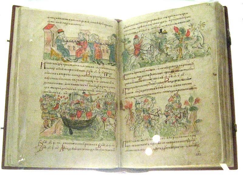 летопись на руси началась в каком веке