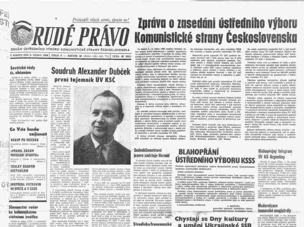 причины ввода советских войск в чсср