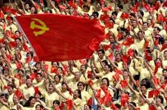 коммунистический китай