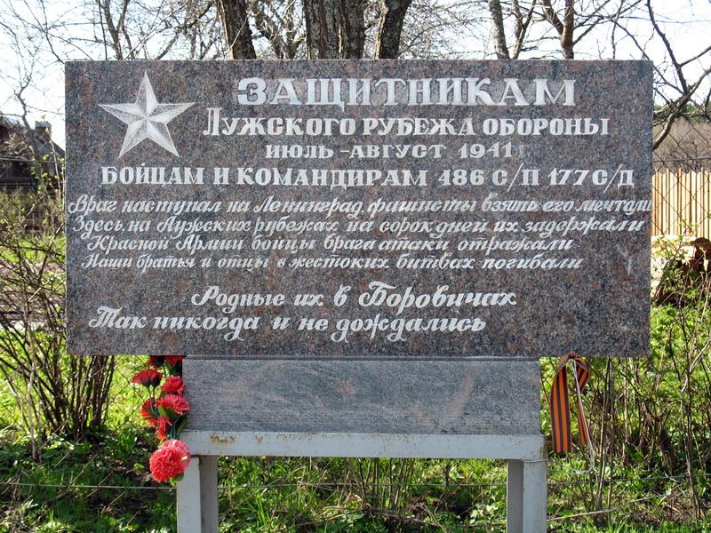 150 дивизия новочеркасск