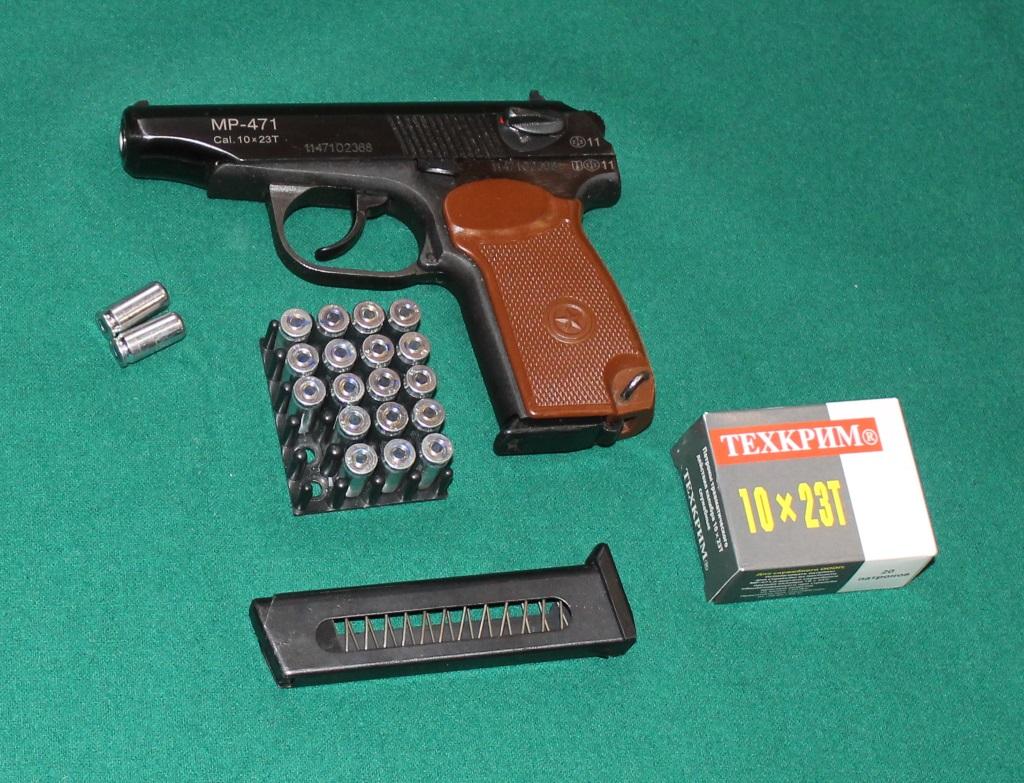 масса пули 9х18 мм пистолетного патрона пм