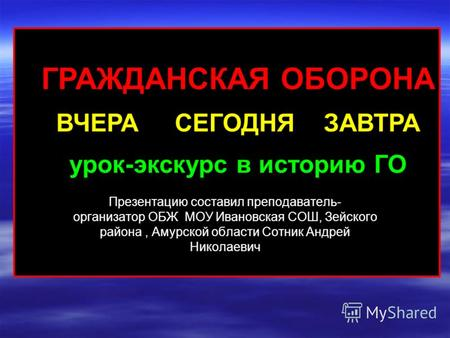 сколько лет мчс россии