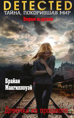 автор гимна советского союза