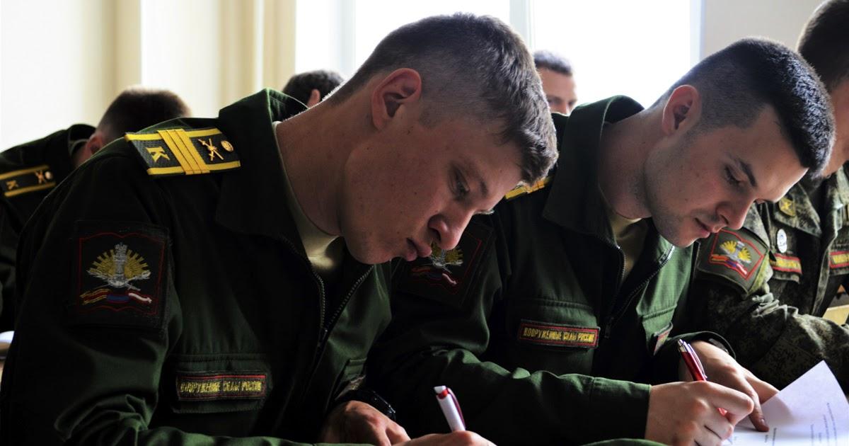 подготовка военнослужащих