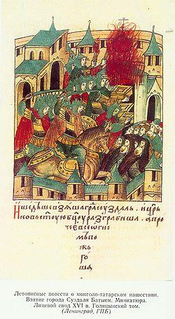 взятие войском батыя рязани