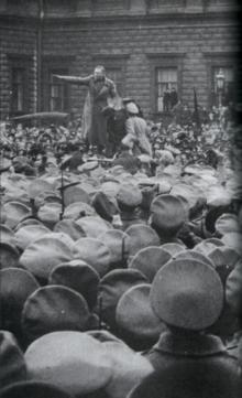 арест временного правительства 1917 дата