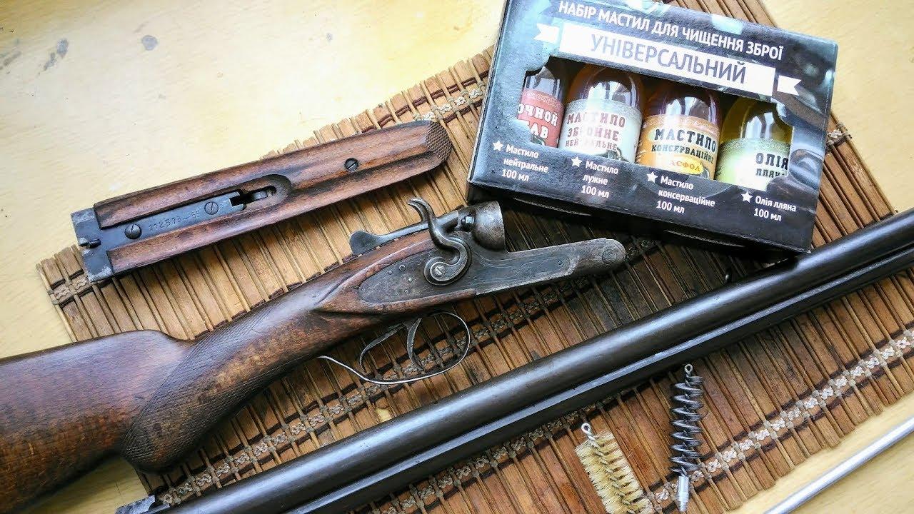 как правильно чистить ружье 12 калибра
