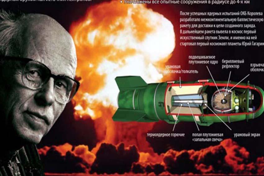 нейтронные боеприпасы