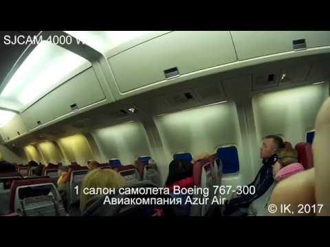 boeing 767 300er