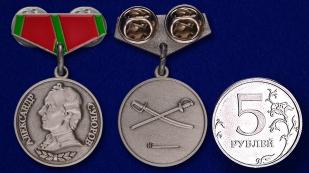 медаль суворова льготы