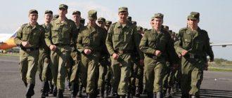 присвоение классной квалификации военнослужащим