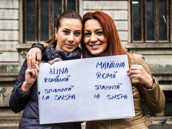 происхождение румын
