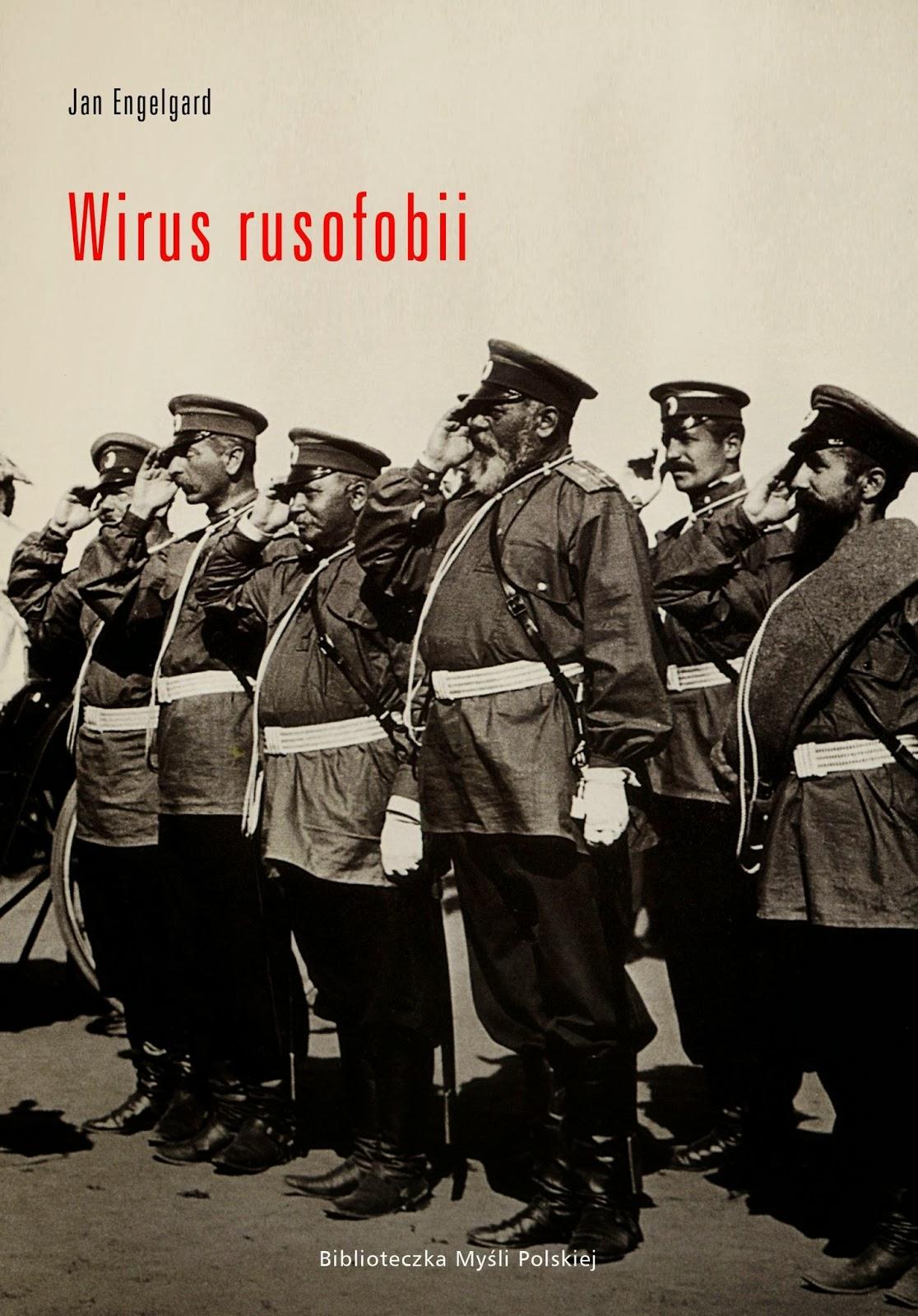 почему поляки ненавидят русских