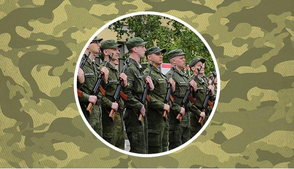 что значит военная кафедра в институте