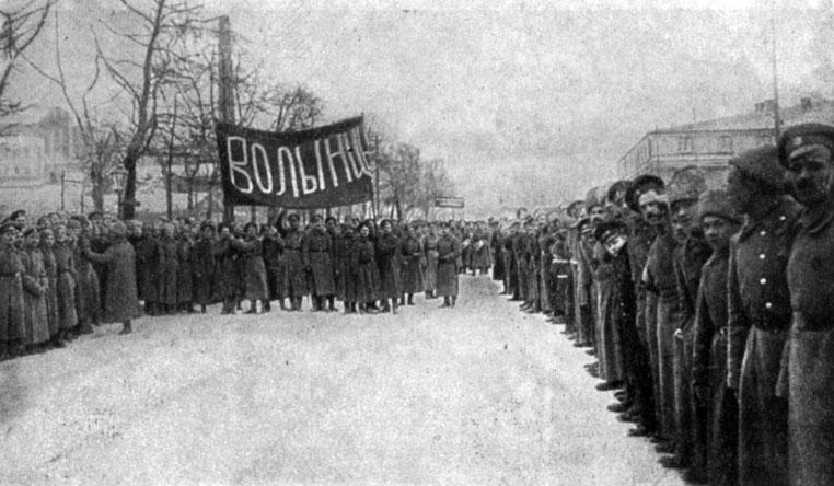 забастовка в петрограде
