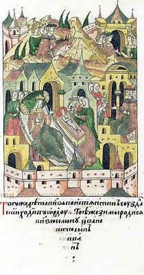 великий князь дмитрий константинович