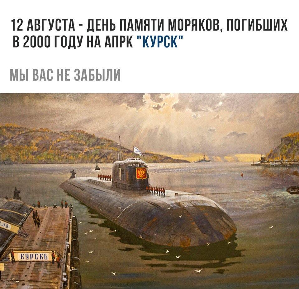 к 219 википедия