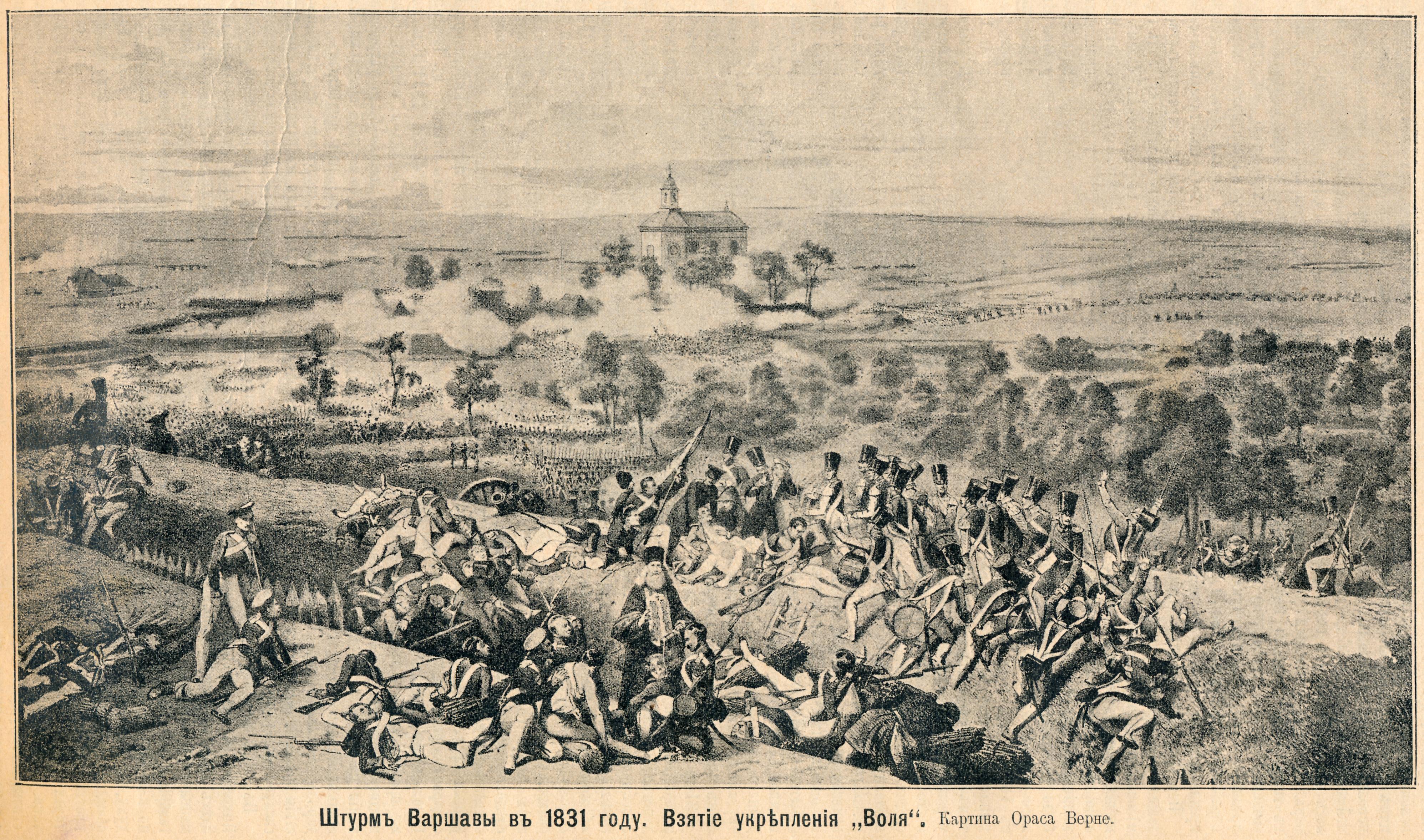 польское восстание 1830