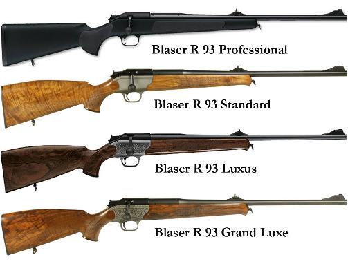 блейзер оружие