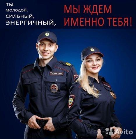ппс полиция