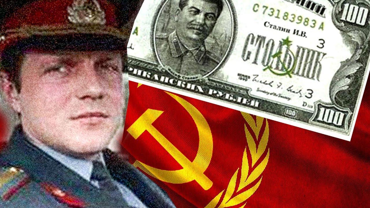 сколько стоил доллар в советском союзе