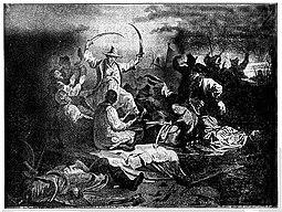 что произошло в 1223 году