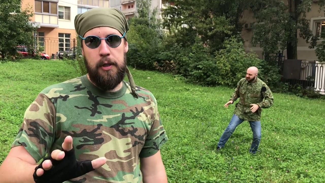 бесконтактный бой обучение