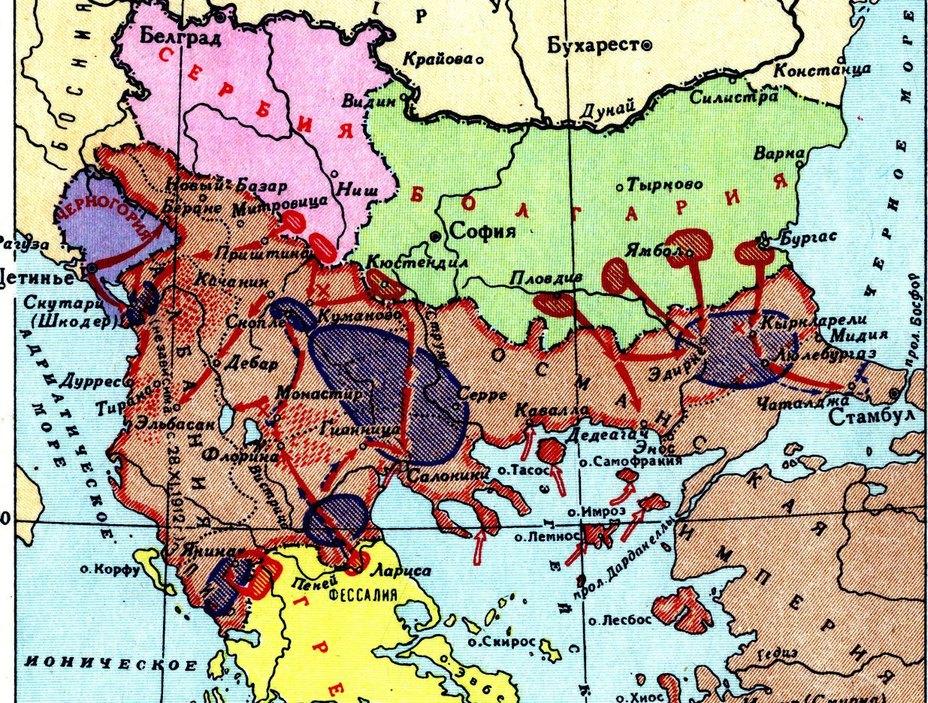 балканские войны кратко