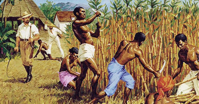 рабовладельческий