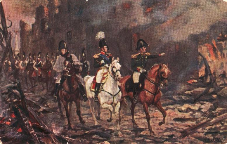 вступление французов в москву