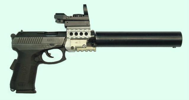 пистолет гюрза фото