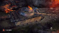 танк т 44 технические характеристики