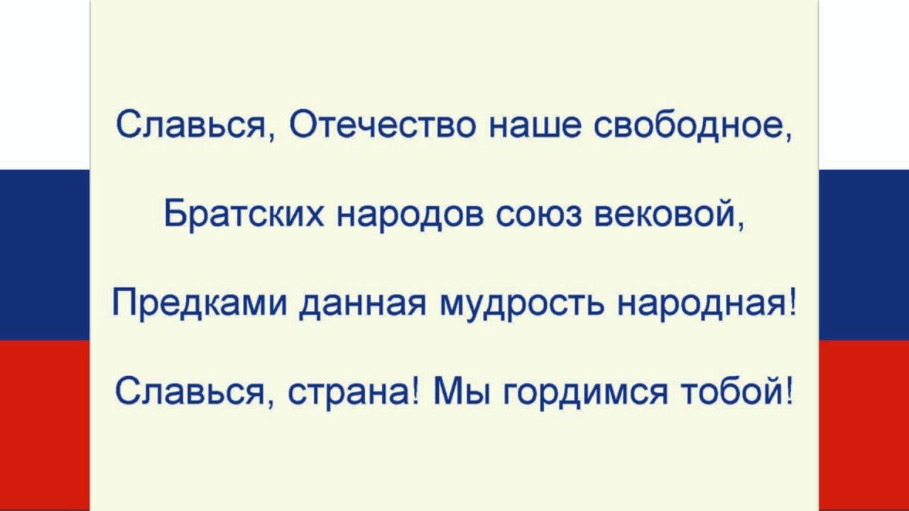 боже царя храни гимн российской империи