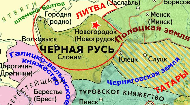 литовское княжество и русь
