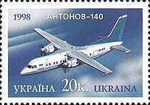 антонов самолет википедия