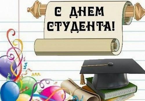 день мужчин в россии
