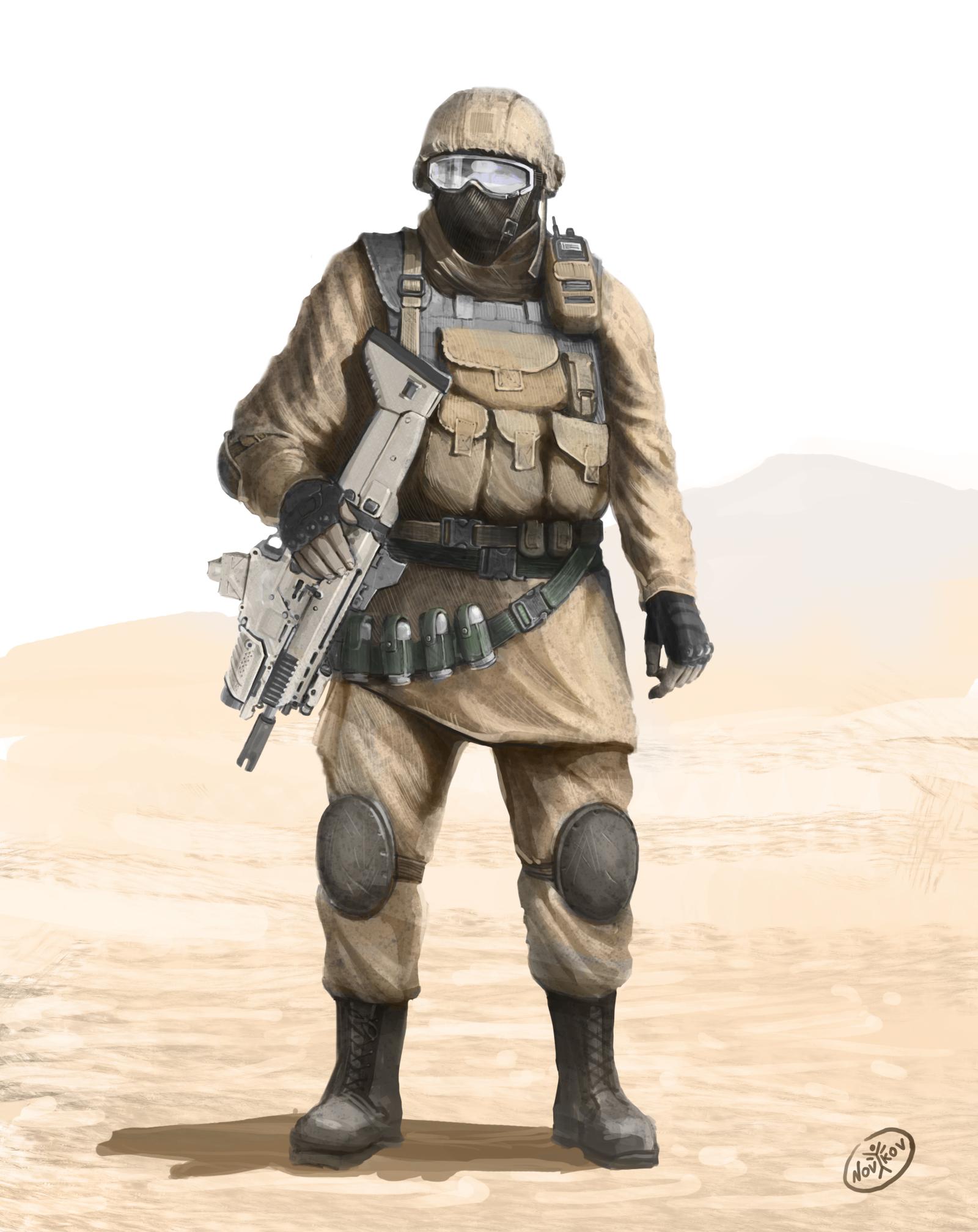 лексическое значение слова солдат 3 класс