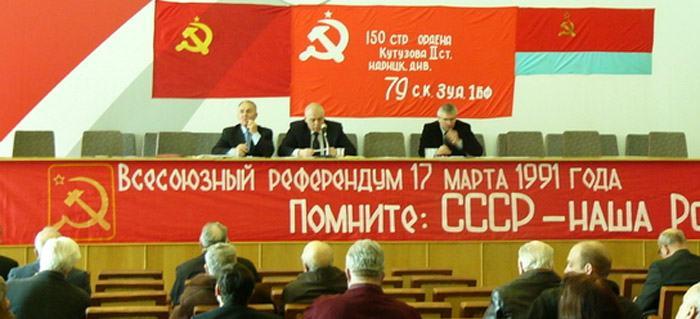 референдум 1991 года