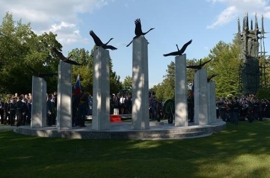 памятник в трептов парке советскому солдату