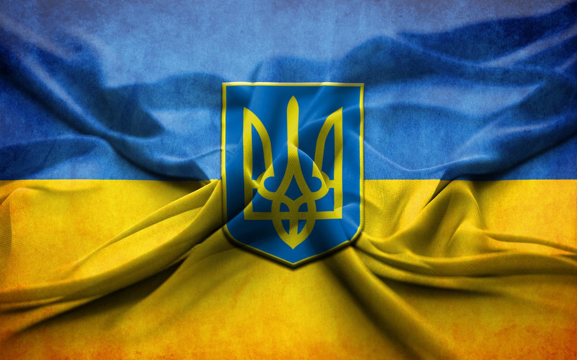 флаг украинских националистов