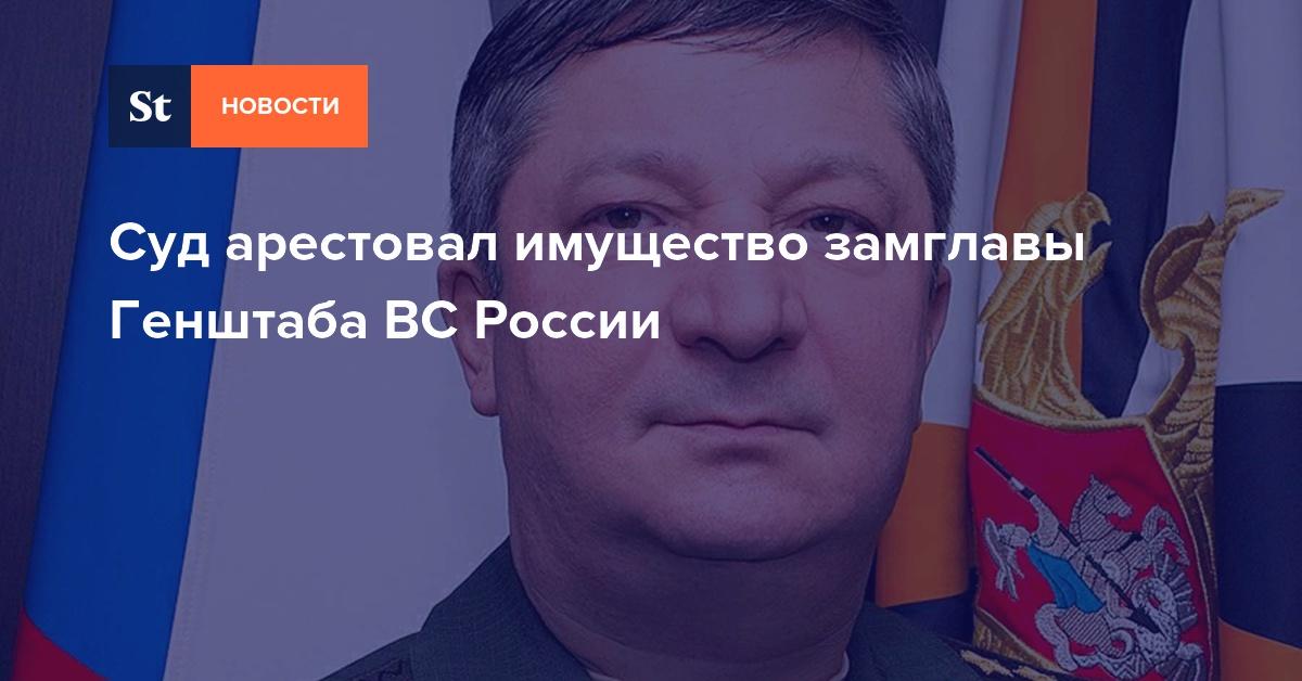 арсланов халил абдухалимович генерал полковник