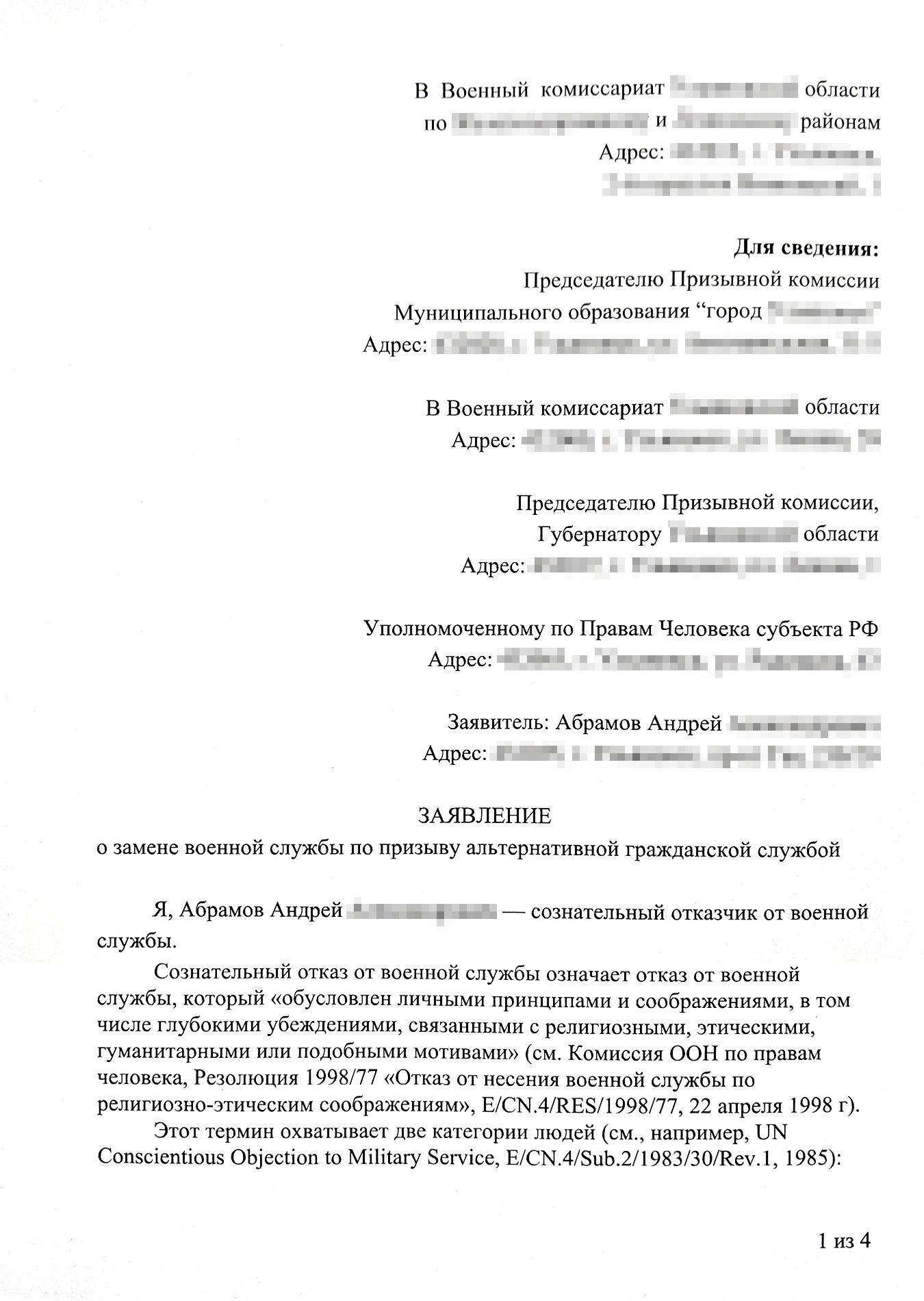 ответы на профотбор