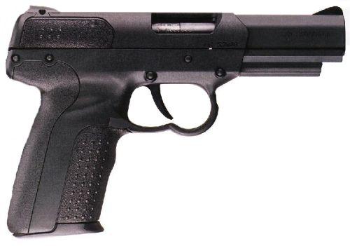 самый точный пистолет в мире