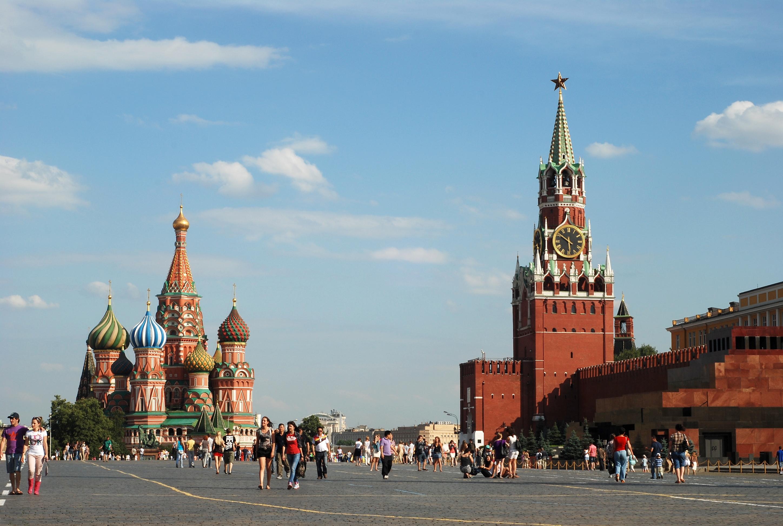 история происхождения москвы