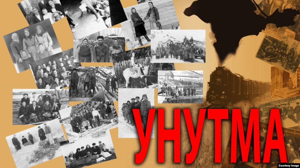 за что депортировали крымских татар