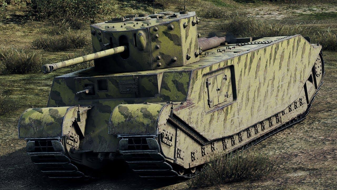 тог 2 танк