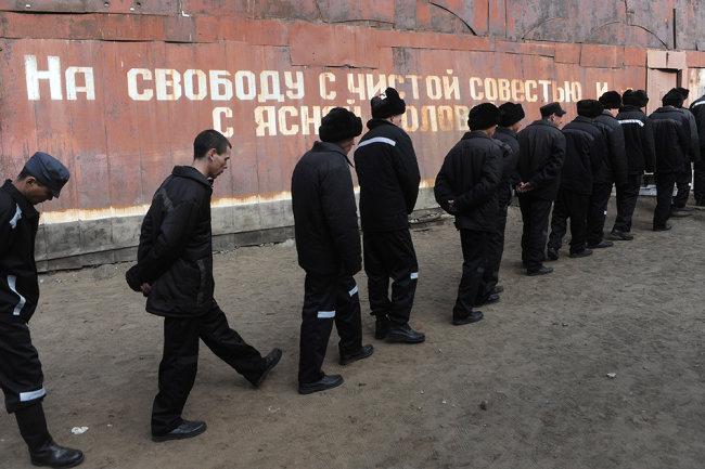 женская колония строгого режима в россии