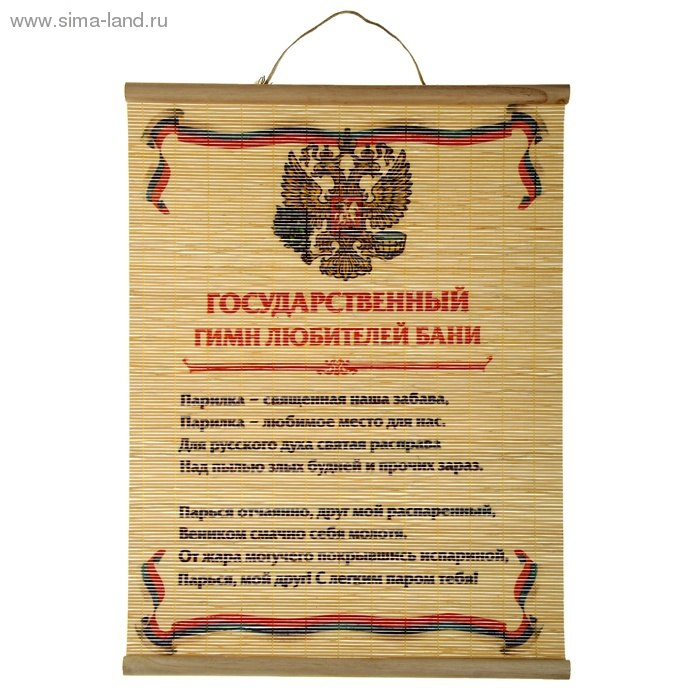 боже царя храни гимн российской империи текст